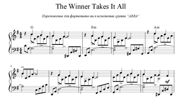 «The Winner Takes It All»: ноты для фортепиано