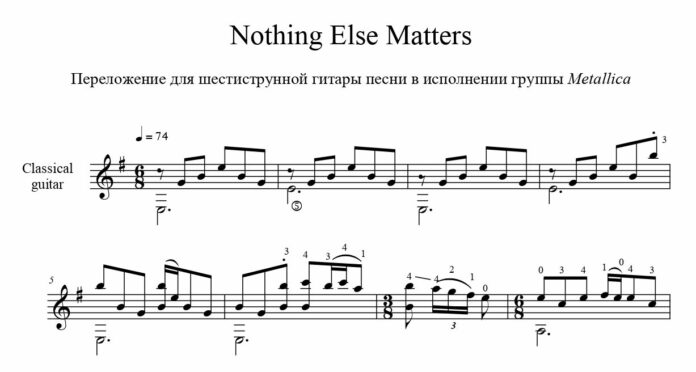 Metallica - «Nothing Else Matters»: ноты для гитары