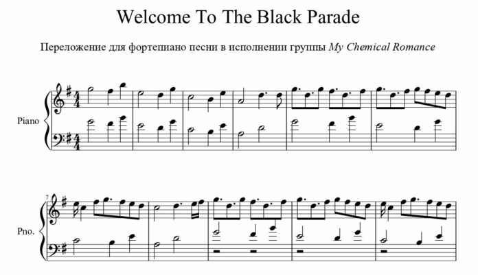 «Welcome To The Black Parade»: ноты для фортепиано
