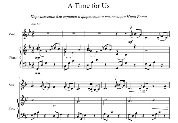 «A Time for Us»: ноты для скрипки