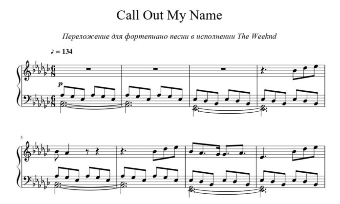 The Weeknd. «Call Out My Name»: ноты для фортепиано