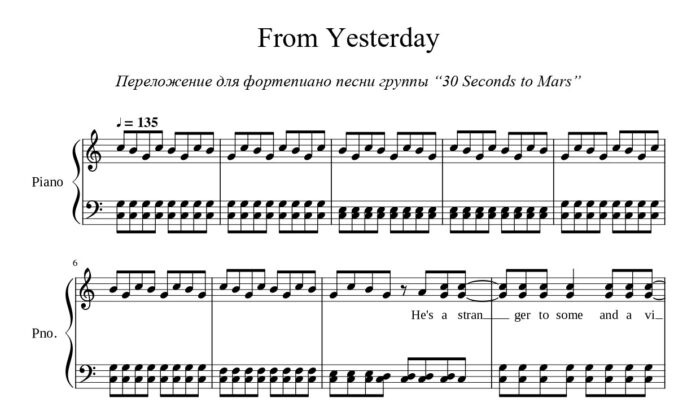 30 Seconds to Mars. «From Yesterday»: ноты для фортепиано